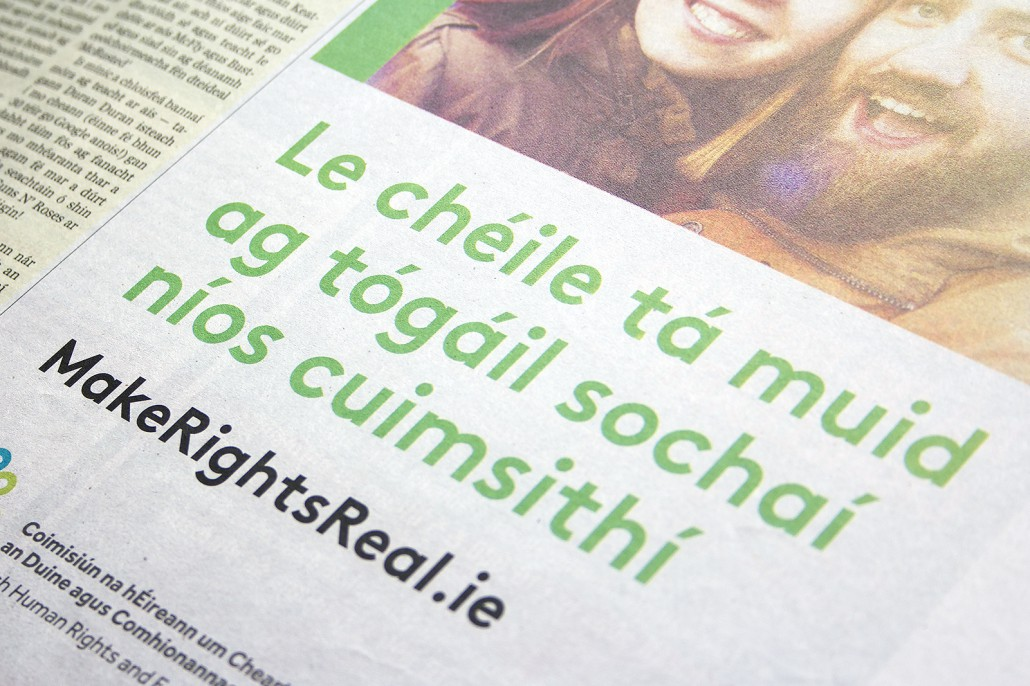 Make Rights Real Newspaper Ad